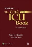 (한글판)Marino's The Little ICU Book , 2/e